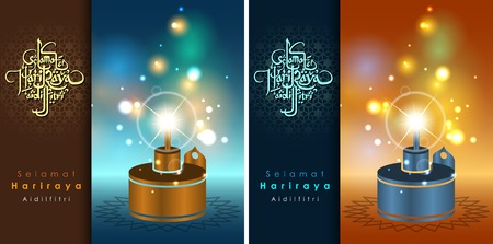 "Aidilfitri graphic design.""Selama t Hari Raya Aidilfitri"" literally means Feast of Eid al-Fitr with illuminated lamp. Vector and Illustration, EPS 10."