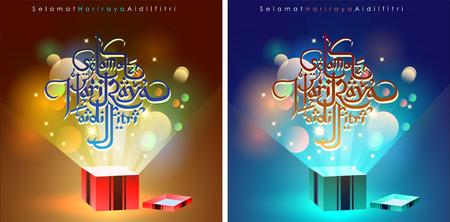 Aidilfitri graphic design.