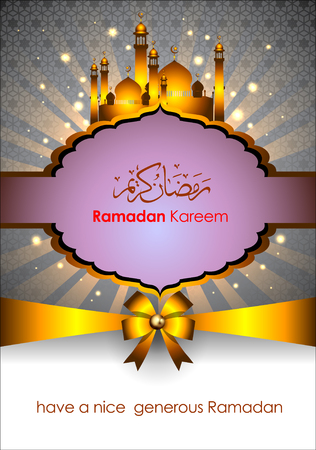 Ramadan greetings in Arabic script. An Islamic greeting card for holy month of Ramadan Kareem. Illustration, EPS 10.
