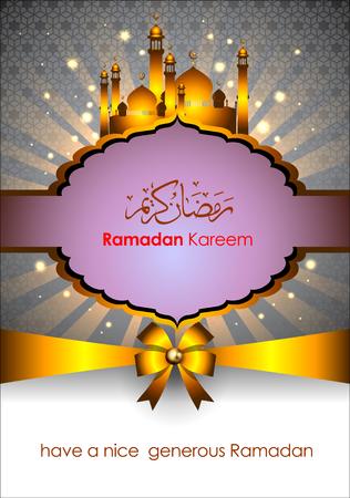 Ramadan greetings in Arabic script. An Islamic greeting card for holy month of Ramadan Kareem. Illustration, EPS 10.
