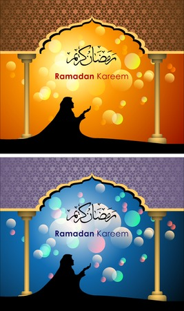 Ramadan greetings in Arabic script. An Islamic greeting card for holy month of Ramadan Kareem. Vector and Illustration, EPS 10. Banco de Imagens - 102504998