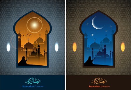 Ramadan greetings in Arabic script. An Islamic greeting card for holy month of Ramadan Kareem. Vector and Illustration, EPS 10.