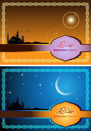 Ramadan greetings in Arabic script. An Islamic greeting card for holy month of Ramadan Kareem. Vector and Illustration