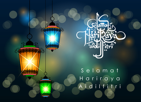 Aidilfitri graphic design.