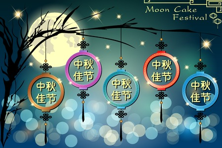 Abstract of Mid Autumn Festival (Moon Cake Festival). Translation, Main: Happy Mid Autumn Festival (Chuseok).Vector and Illustration, EPS 10.