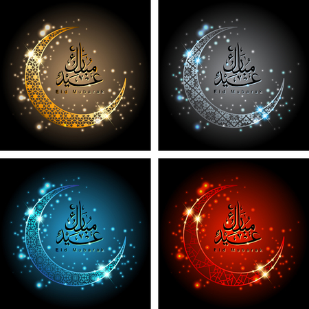 Arabic Islamic calligraphy of Eid Mubarak. Background. Vector and Illustration, EPS 10. 写真素材 - 111066169
