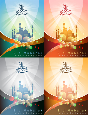 Arabic Islamic calligraphy of Eid Mubarak. Background. Vector and Illustration, EPS 10.