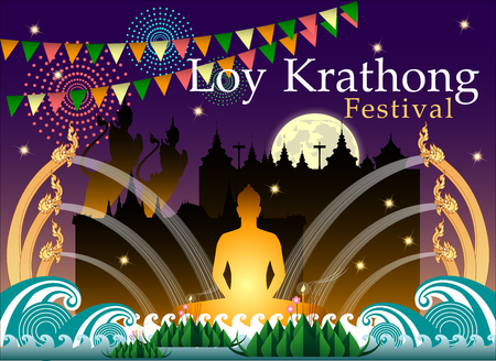 Abstract of Loy-Krathong Festival. Thailand Culture. Vector and illustration, eps 10. 矢量图像