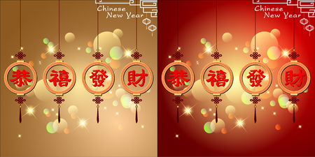 Abstract chinese new year 2019 with Traditional Chinese Wording, Year of Pig. The meaning are Lucky and Happy. Vector and Illustration, EPS 10