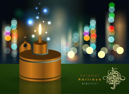 Aidilfitri graphic design.Selama t Hari Raya Aidilfitri literally means Feast of Eid al-Fitr with illuminated lamp. Vector and Illustration