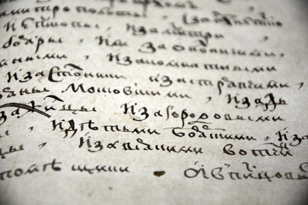 veliky: VELIKY NOVGOROD, RUSSIA - FEBRUARY 22, 2015: Old monks manuscript written with ink on February 22, 2015 in Veliky Novgorod Editorial
