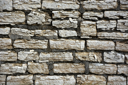 split level: Old brick wall. Picture can be used as a background Stock Photo