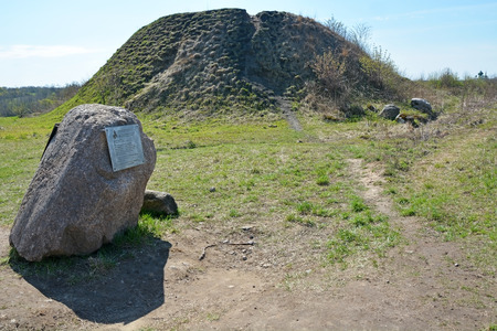 legend: Burial mound- the place, as a legend says, where is the Prophetic Oleg Funeral