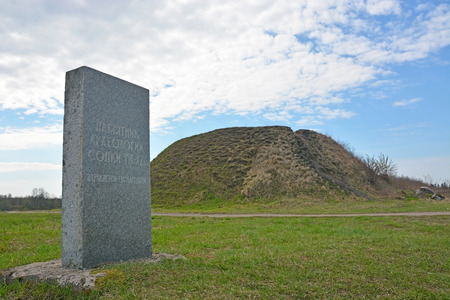 volkhov: STARAYA LADOGA, RUSSIA- MAY 05: Burial mound- the place, as a legend says, where is the Prophetic Oleg funeral on May 05, 2015 Editorial