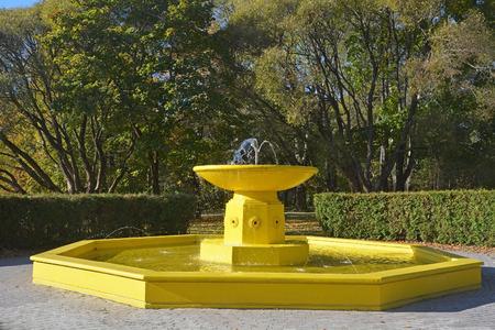 emanate: Yellow fountain