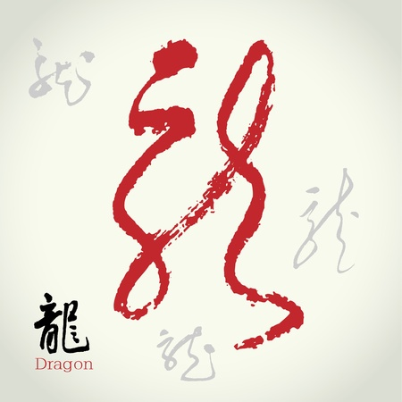 Chinese Calligraphy: Dragon Vector