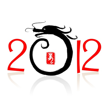 2012: Happy new Year of Dragon Stock Vector - 10995737