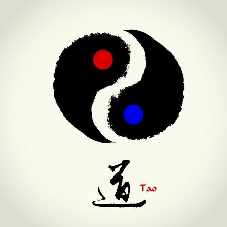 yin et yang: tao: Taichi yin et le yang Illustration