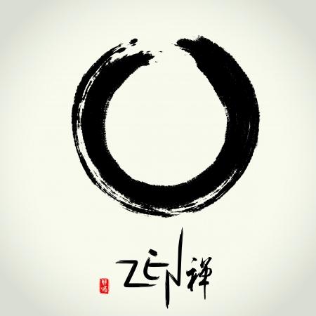 piedras zen: Círculo de pincelada zen de vector