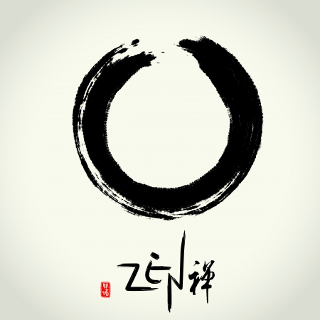 calligraphie chinoise: Cercle Vector pinceau zen