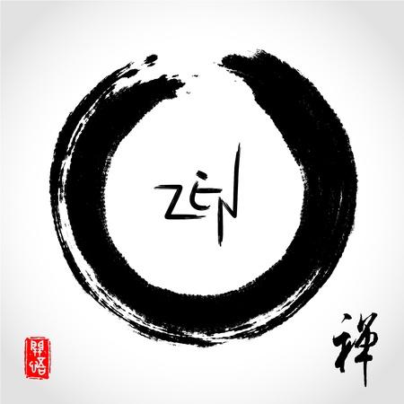 yin y yang: Vector círculo pincelada zen