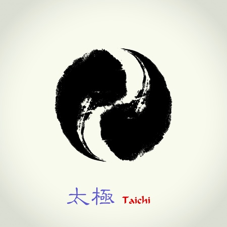 tao: Taichi yin and yang Stock Vector - 11059550