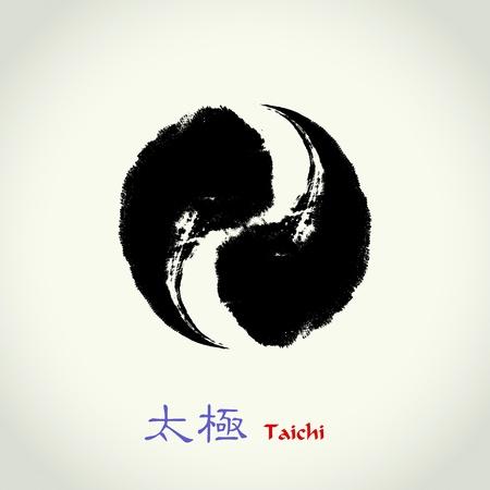 yin yang: tao: Taichi yin y el yang