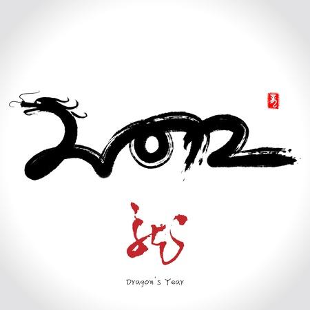2012: Vektor Kinesiskt år av draken