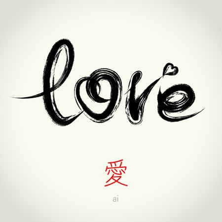 love words: Vector freehand letters love  text doodles