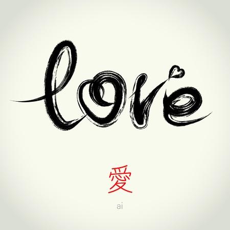 """Vector frihand bokstäver """"kärlek"""" text doodles"""