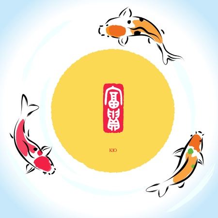 fortune koi and moon Vector