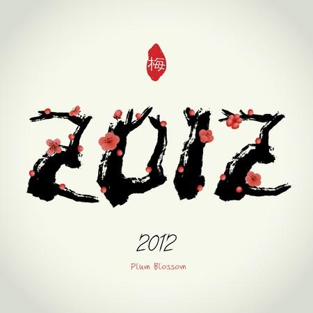 greet: 2012: plum blossom, oriental style painting. brush painting.