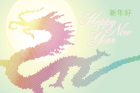 Vector Chinese  Year of Dragon