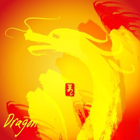 Kinesiska bläck målning för kinesiska Year of Dragon