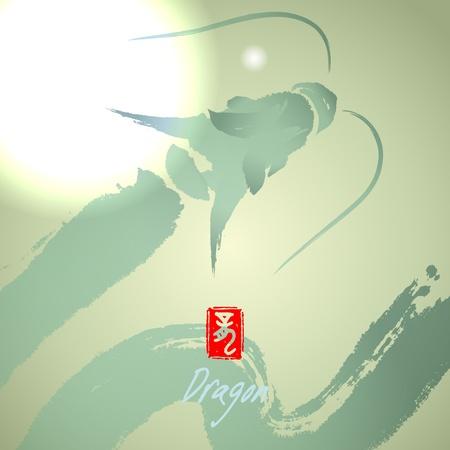 Kinesiska bläck målning för kinesiska året av draken