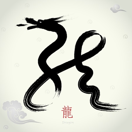 greet: Chinese Ink Painting for Chinese  Year of Dragon