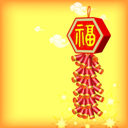 three wishes: Vector: yellow background with Fire Cracker , happy new Year and CHINESE FESTIVALS, Chinese New Year fu  decorative elements