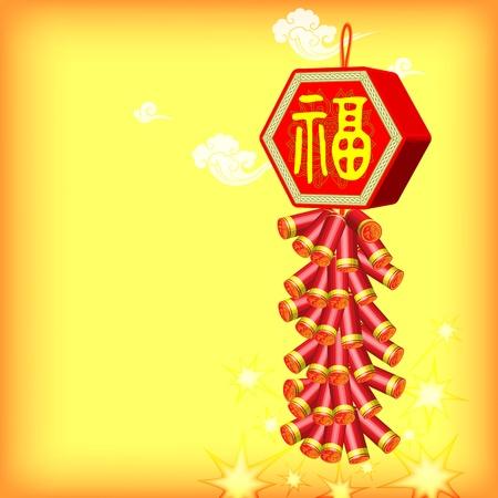 """Vector: sfondo giallo con Cracker Fuoco, felice Anno nuovo e FESTIVAL CINESE, Capodanno cinese """"fu"""" elementi decorativi"""