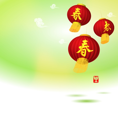 chinese new year card: Vector: plum blossom floral background with red chinese lanterns, happy new Year and CHINESE FESTIVALS, Chinese New Year decorative elements