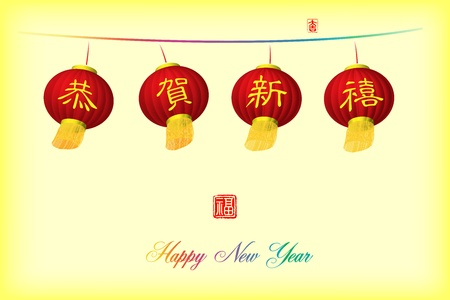 fortune flower: Vector: plum blossom floral background with red chinese lanterns, happy new Year and CHINESE FESTIVALS, Chinese New Year decorative elements