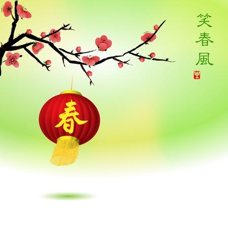 Vector: plommon blomma blommig bakgrund med röda kinesiska lyktor, gott nytt år och kinesiska festivaler, kinesiska nyåret dekorativa element