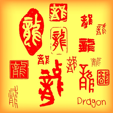 Dragon: Chinese Ancient seals, hieroglyphs, Calligraphy Vector