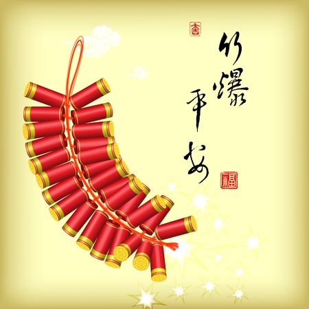 Vector: yellow background with Fire Cracker , happy new Year, Bamboo presages safety