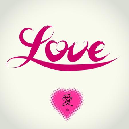 """Vector frihand bokstäver """"love"""" text klotter"""