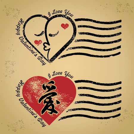 hanzi: Stamp happy valentine day and i love you Illustration