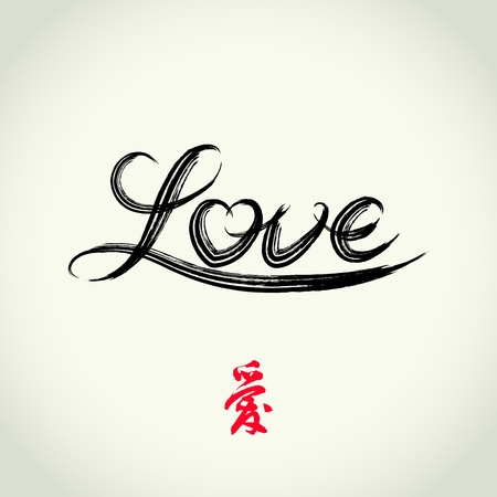 written text: Vector freehand letters love text doodles