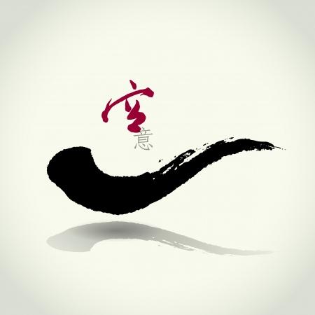 flores chinas: Vector: nada zen tranquila, la ilustraci�n de la onda abstracta