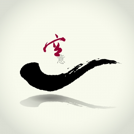 tao: Vector: zen quiet nothing, illustration of abstract  wave