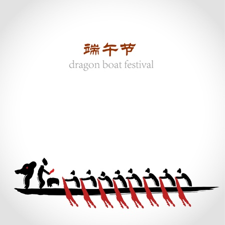 chinese dragon boat festival Illustration