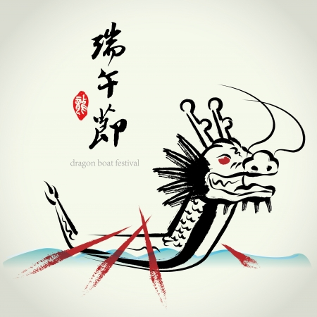 black and white dragon: chinese dragon boat festival Illustration